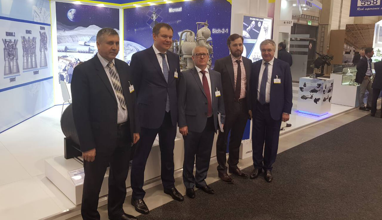 ILA Berlin Air Show 2018: a step towards new cooperation
