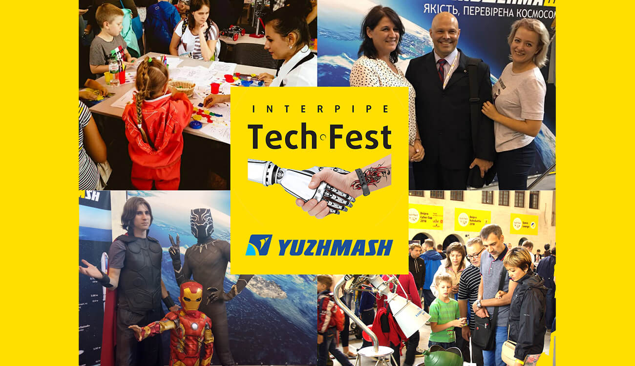 Announcement of Interpipe TechFest 2019 festival