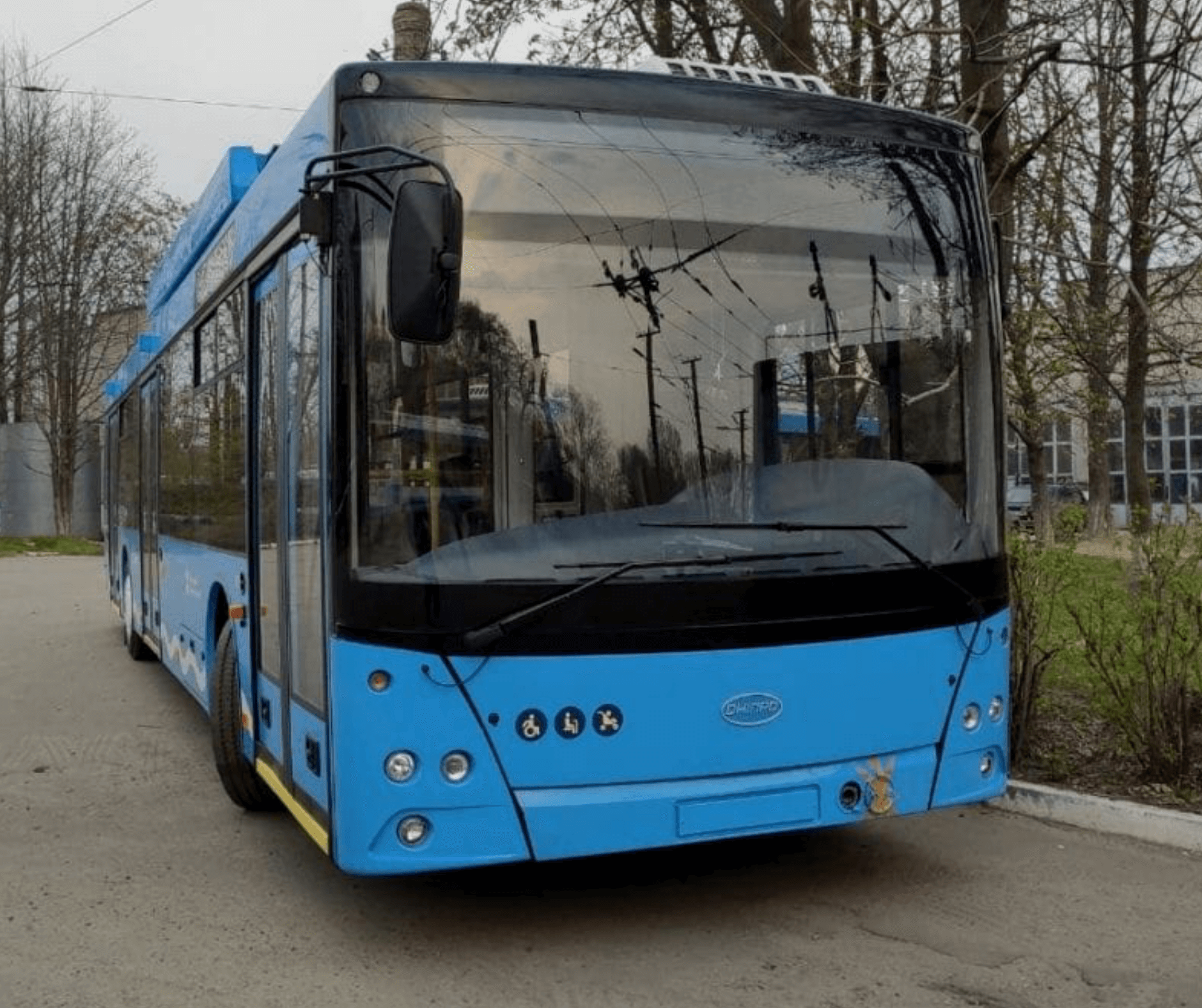 Троллейбусы для Днепра