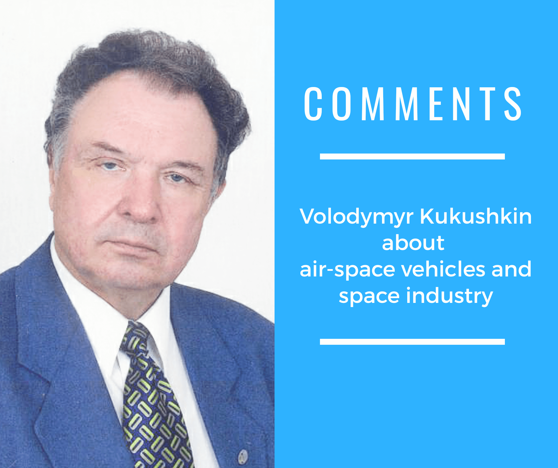 Vladimir Kukushkin about the aerospace aircraft and industry opportunities