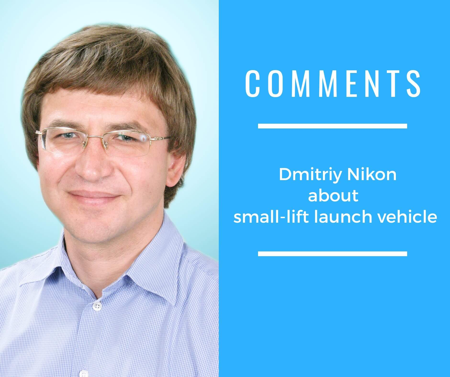 Dmitriy Nikon about small-lift launch vehicle