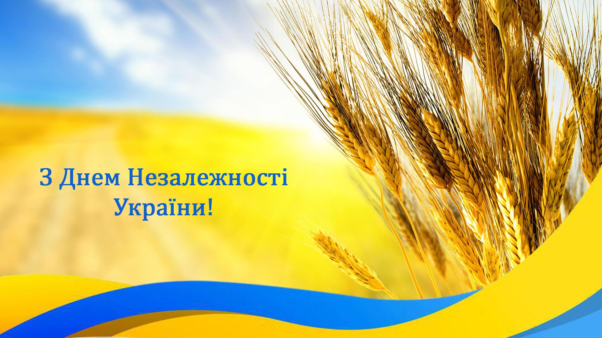 YUZHMASH congratulates on the Independence Day of Ukraine