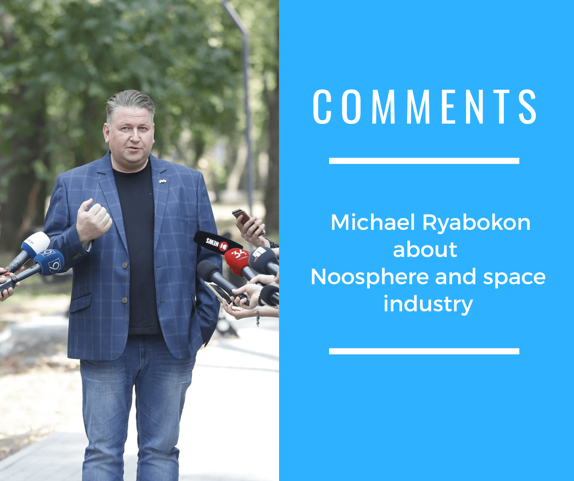 Michael Ryabokon about Noosphere and space industry