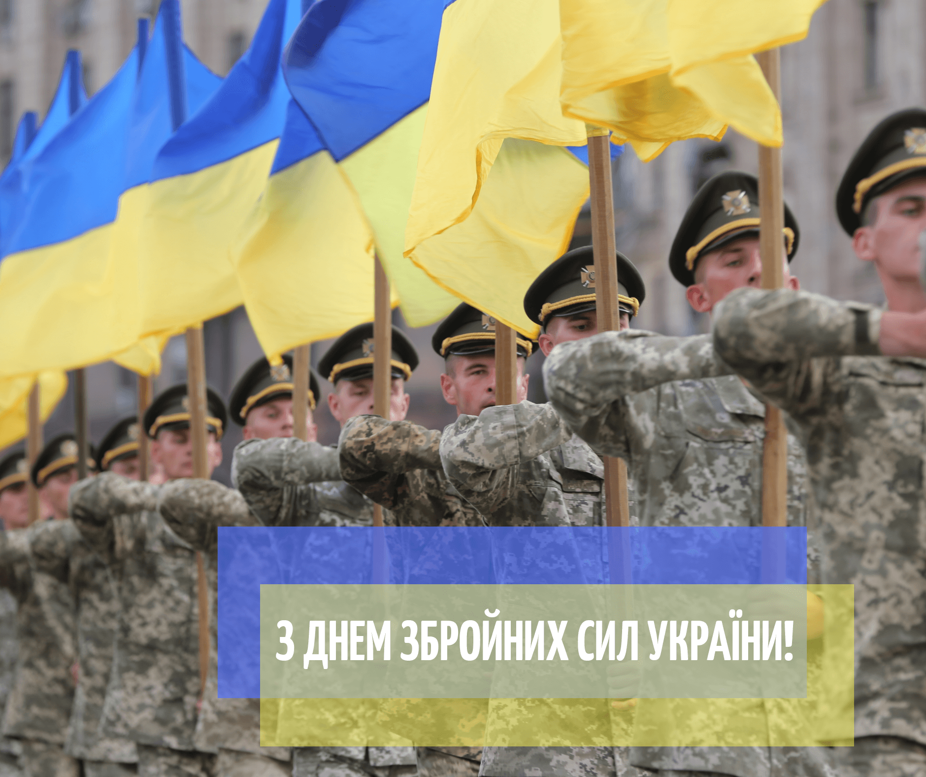 YUZHMASH congratulates on the Armed Forces Day