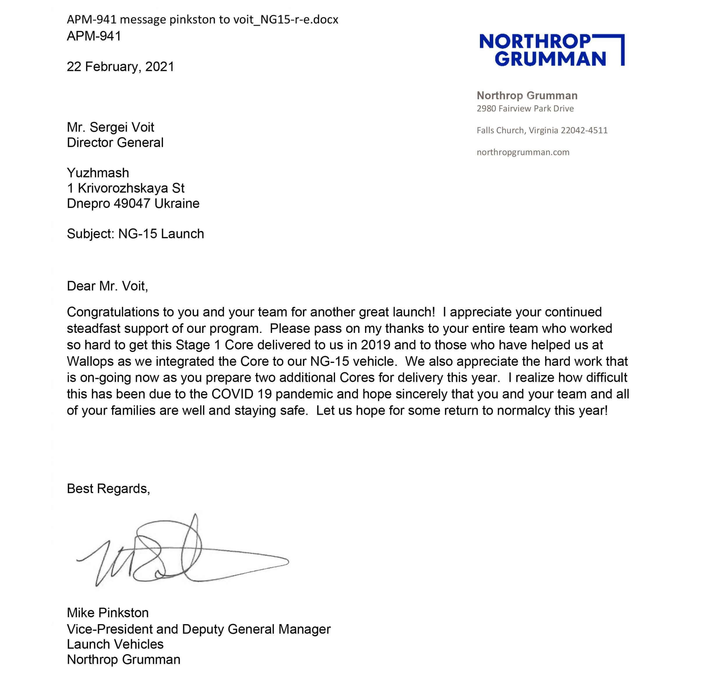 Подяка від Northrop Grumman
