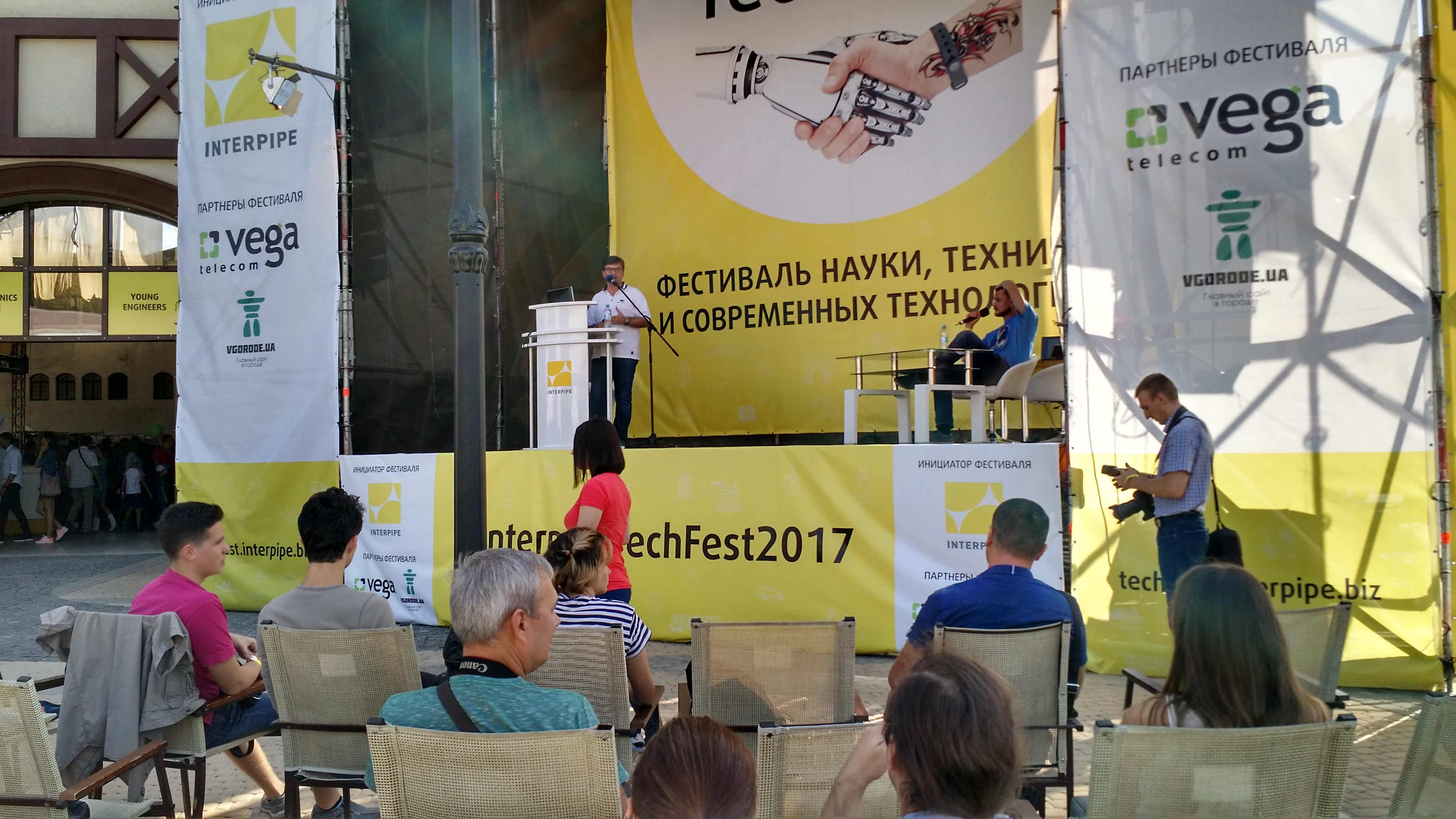 YUZHMASH took part in the Innovation Festival Interpipe TechFest